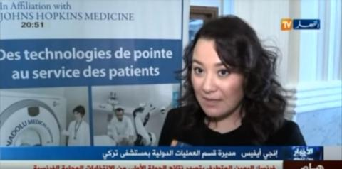 Le Centre Médical Anadolu -  Ennahar TV (L'éducation thérapeutique du patient)