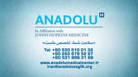 Anadolu Medical Center- Manoto TV