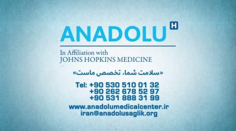 Anadolu Medical Center- Manoto TV